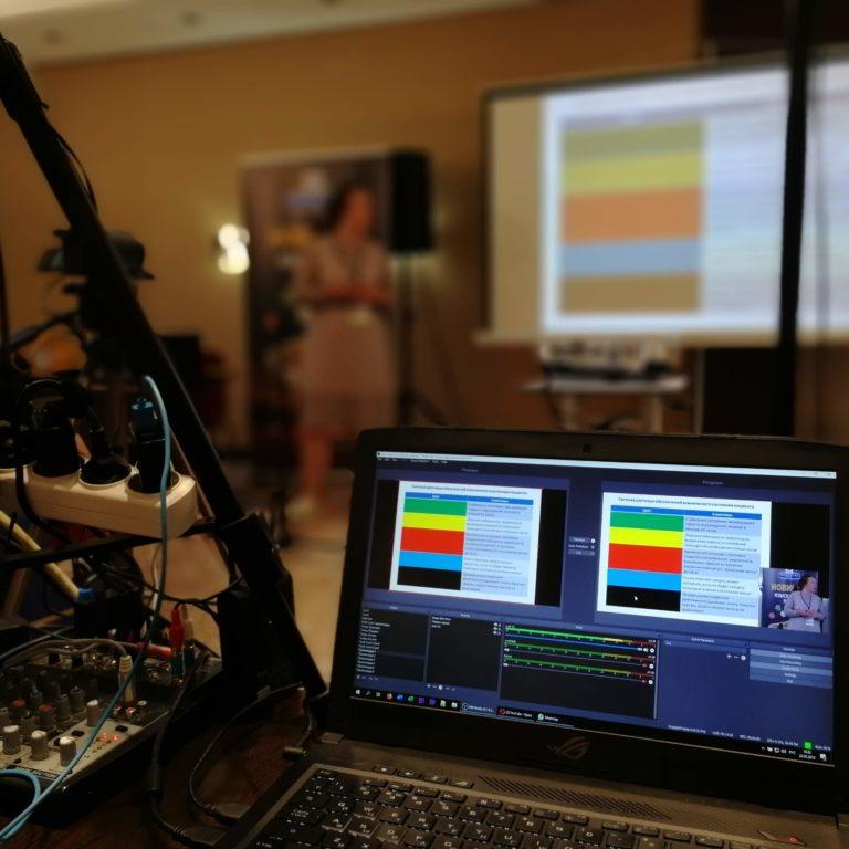 Онлайн трансляция ветеринарной конференции