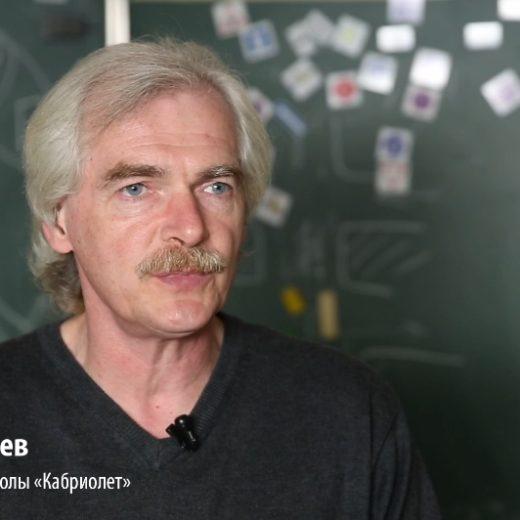 Boris-Afanasev-skrin