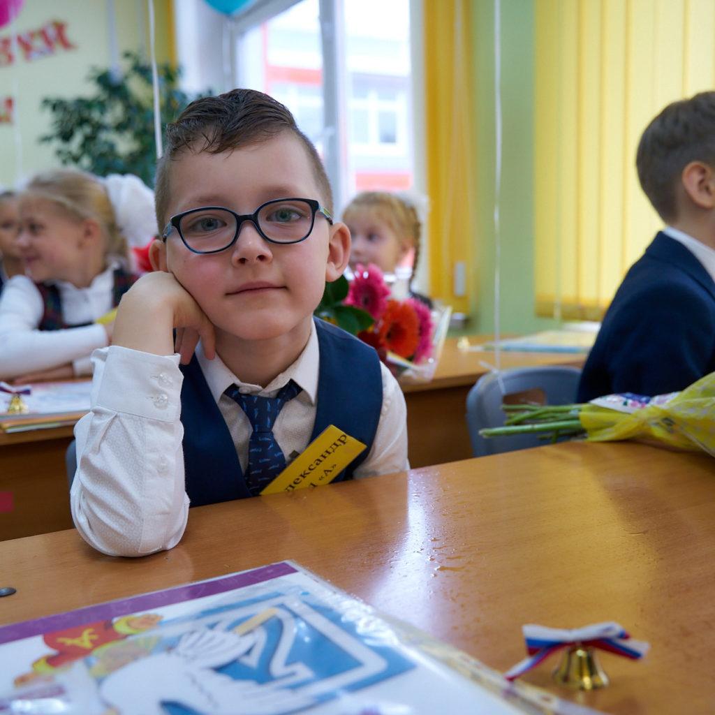 1st September / School / Moscow / School 1526